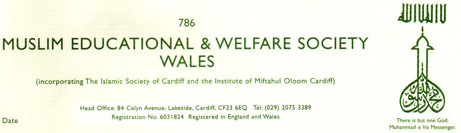 Muslim educational & welfare Society Wales